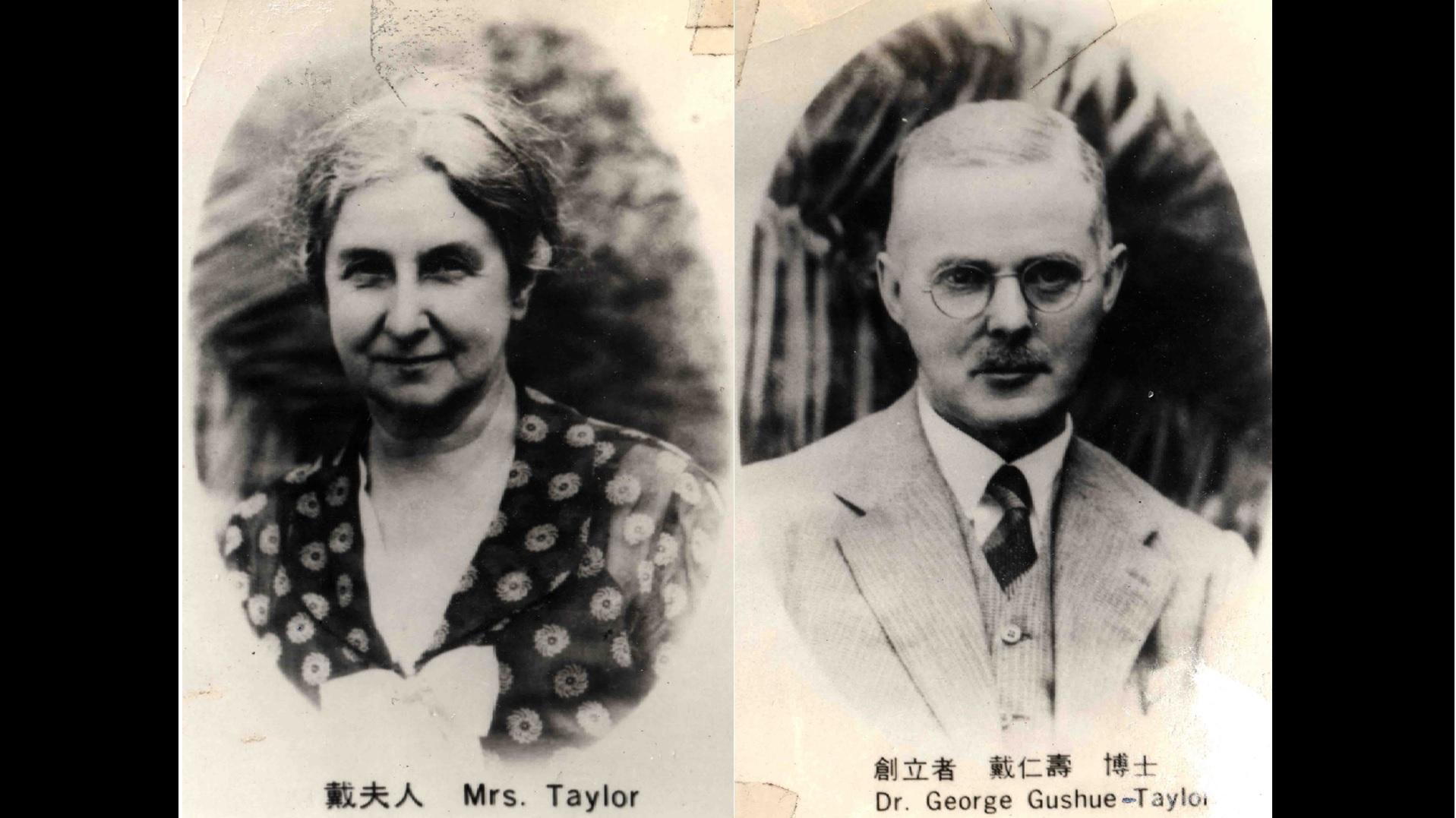臺灣困苦病人的母親 ——瑪嘉麗(Margery Miller Taylor)宣教士