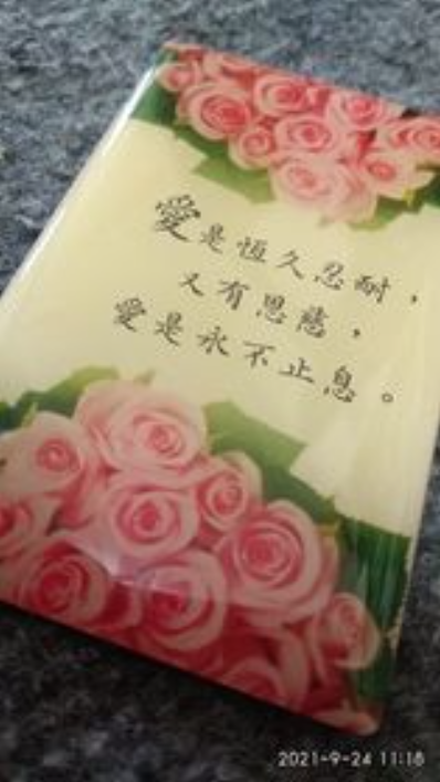 Read more about the article 人的怒氣不能成就神的義